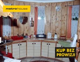 Działka na sprzedaż, Joachimów-Mogiły, 500 m²