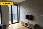 Mieszkanie do wynajęcia, Warszawa Nowa Praga, 53 m²