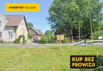 Działka na sprzedaż, Konarzewo, 8152 m²