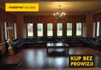 Dom na sprzedaż, Magdalenka, 336 m²