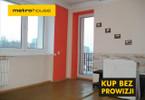 Mieszkanie na sprzedaż, Kielce Centrum, 36 m²