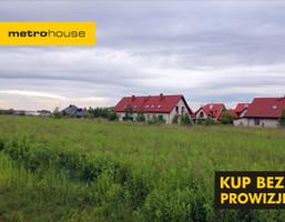 Działka na sprzedaż, Janczewice, 1800 m²
