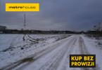 Działka na sprzedaż, Karczewko, 1050 m²