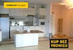 Mieszkanie na sprzedaż, Warszawa Zawady, 49 m²