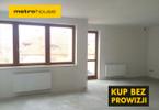 Dom na sprzedaż, Nowa Wieś, 288 m²