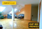 Mieszkanie na sprzedaż, Grodzisk Mazowiecki, 124 m²