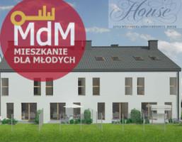 Dom na sprzedaż, Wrocław Psie Pole, 127 m²