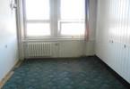 Biuro do wynajęcia, Kraków Stare Miasto, 19 m²