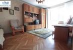 Mieszkanie na sprzedaż, Kraków Mistrzejowice, 56 m²