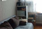Mieszkanie na sprzedaż, Kraków Nowa Huta, 37 m²