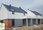 Dom na sprzedaż, Rybnik Niedobczyce, 140 m²