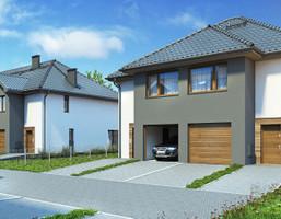 Dom na sprzedaż, Wrocław Psie Pole, 122 m²