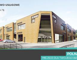 Lokal handlowy na sprzedaż, Toruń Wrzosy, 127 m²