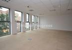 Biuro do wynajęcia, Wrocław Huby, 203 m²