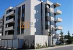 Mieszkanie na sprzedaż, Katowice Kostuchna, 96 m²