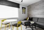 Mieszkanie do wynajęcia, Gdańsk Wrzeszcz Górny, 46 m²