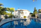 Mieszkanie na sprzedaż, Hiszpania Torrevieja Alicante, 160 m²