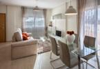 Mieszkanie na sprzedaż, Hiszpania Torrevieja Alicante, 130 m²