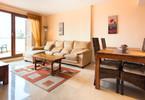 Mieszkanie na sprzedaż, Hiszpania Torrevieja Alicante, 82 m²