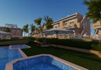 Mieszkanie na sprzedaż, Hiszpania Torrevieja Alicante, 70 m²