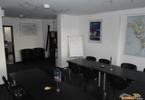 Biuro do wynajęcia, Katowice Piotrowice, 85 m²