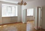 Mieszkanie na sprzedaż, Warszawa Śródmieście, 107 m²