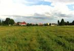 Działka na sprzedaż, Leżajsk Rzeszowska, 5700 m²