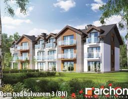 Mieszkanie w inwestycji Osiedle Julia, Ożarów Mazowiecki, 28 m²