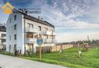 Mieszkanie na sprzedaż, Rokitki, 42 m²