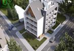 Mieszkanie na sprzedaż, Wrocław Muchobór Wielki, 61 m²