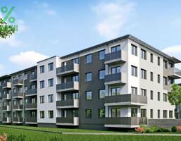 Mieszkanie na sprzedaż, Wrocław Polanowice, 52 m²