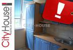 Mieszkanie na sprzedaż, Dzierżoniów, 37 m²
