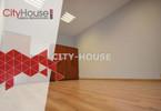 Biuro do wynajęcia, Dzierżoniów, 23 m²