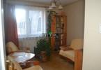 Mieszkanie na sprzedaż, Piastów, 89 m²