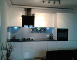 Mieszkanie na sprzedaż, Chrzanów Mały, 39 m²