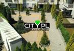 Mieszkanie na sprzedaż, Pruszków Ołówkowa, 70 m²