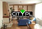 Dom na sprzedaż, Pruszków, 312 m²
