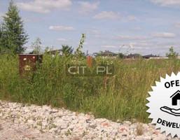 Działka na sprzedaż, Nowa Wola Szkolna, 5186 m²