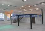 Biuro do wynajęcia, Zielona Góra Centrum, 217 m²