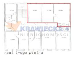 Biuro do wynajęcia, Zielona Góra, 80 m²