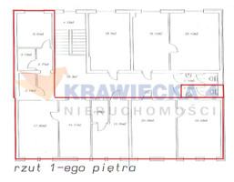 Biuro do wynajęcia, Zielona Góra, 140 m²