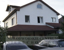 Dom na sprzedaż, Skierdy, 200 m²