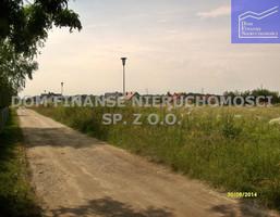 Działka na sprzedaż, Długołęka, 2100 m²