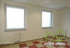 Biuro do wynajęcia, Warszawa Okęcie, 48 m²