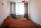 Mieszkanie na sprzedaż, Świętoszów Husarska, 63 m²
