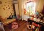Mieszkanie na sprzedaż, Olbrachcice Wielkie, 68 m² | Morizon.pl | 4499 nr17