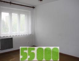 Mieszkanie na sprzedaż, Bielawa, 33 m²