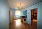 Dom na sprzedaż, Ziębice, 160 m²