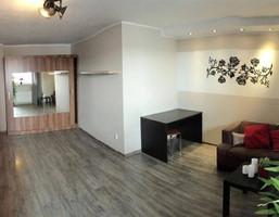 Mieszkanie na sprzedaż, Wrocław Nowy Dwór, 53 m²