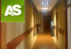 Biurowiec do wynajęcia, Knurów Szpitalna, 795 m²